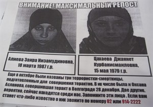 "A photo of a police leaflet seen in a Sochi hotel on Tuesday, Jan. 21, 2014, depicting Dzhannet Tsakhayeva, right, and Zaira Aliyeva. Russian security officials are hunting down three potential female suicide bombers, one of whom is believed to be in Sochi, where the Winter Olympics will begin next month. Police leaflets seen by an Associated Press reporter at a central Sochi hotel on Tuesday contain warnings about three potential suicide bombers. The police leaflet reads: ""Please remember those faces, terrorists may be among us now. If you happen to know anything about them please call 02...."". (AP Photo/Natalya Vasilyeva)"