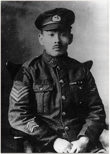 Sgt. Masumi Mitsui is shown in an undated handout photo. THE CANADIAN PRESS/ho-David Mitsui