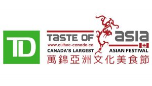 Taste of Asia @ Kennedy Road, just North of Steeles Avenue East