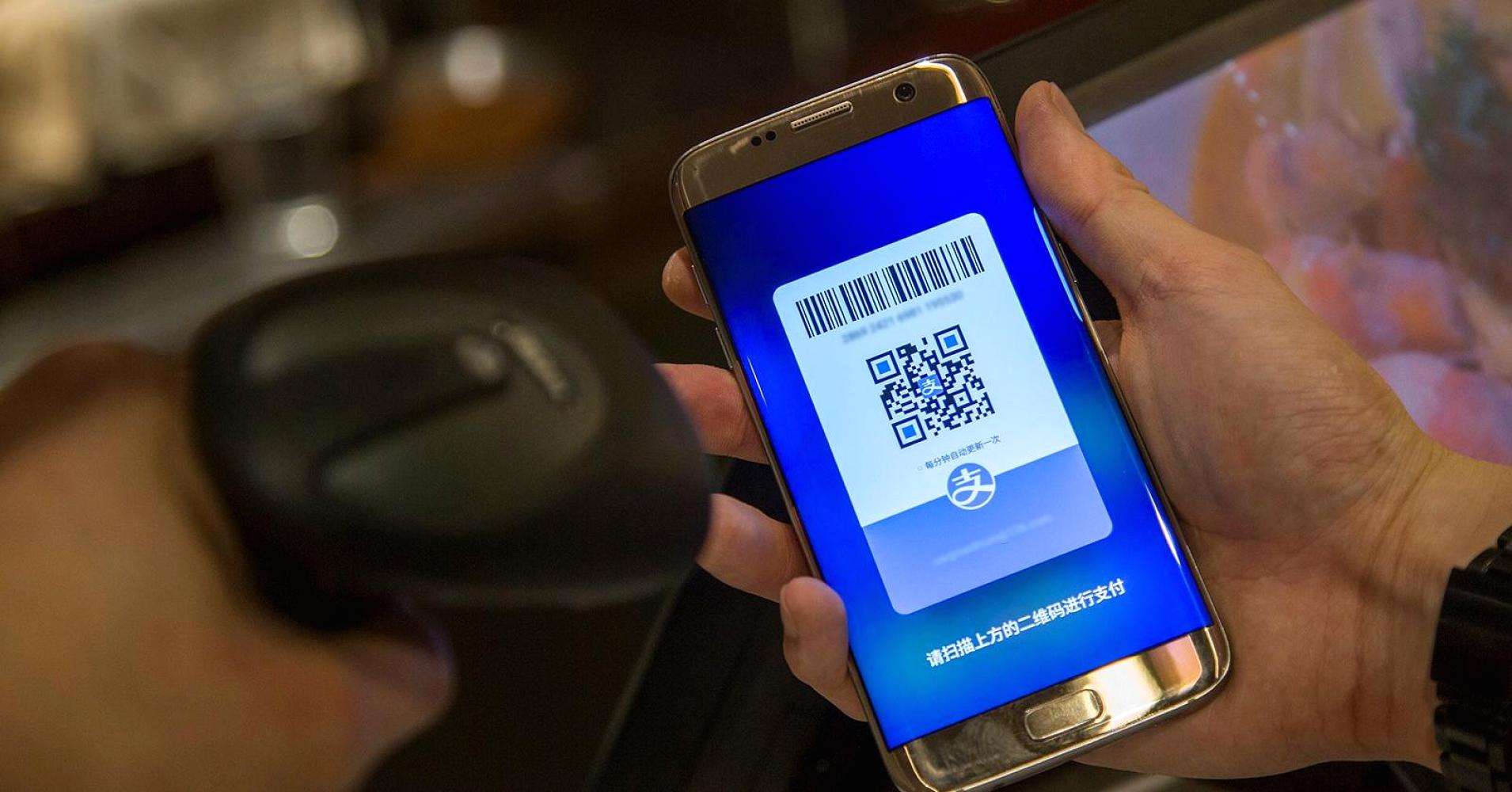 Alipay, Alibaba's online payment platform, to debut in ...