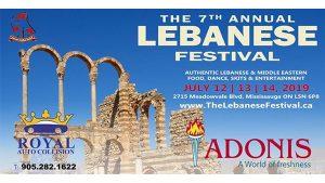 The Lebanese Cultural Festival