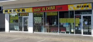 Made in China Café